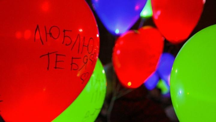 Жители и гости Ростова выпустят в небо десятки светошариков