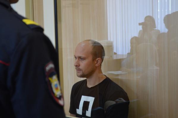 Арсений Юдин отправлен под домашний арест