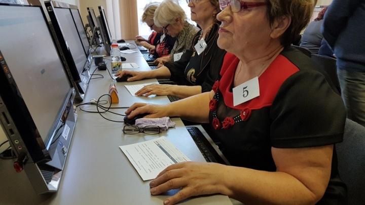 Пенсионеры Челябинской области сразились в компьютерном многоборье