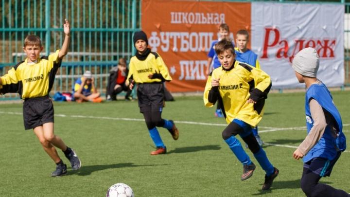В Волгограде стартовал финальный этап Школьной футбольной лиги – 2017
