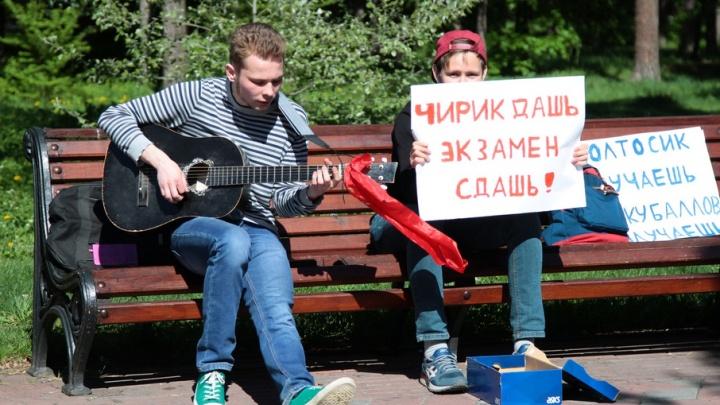 Баллы ЕГЭ и зарплата преподавателям: вузы Челябинска прошли проверку минобрнауки