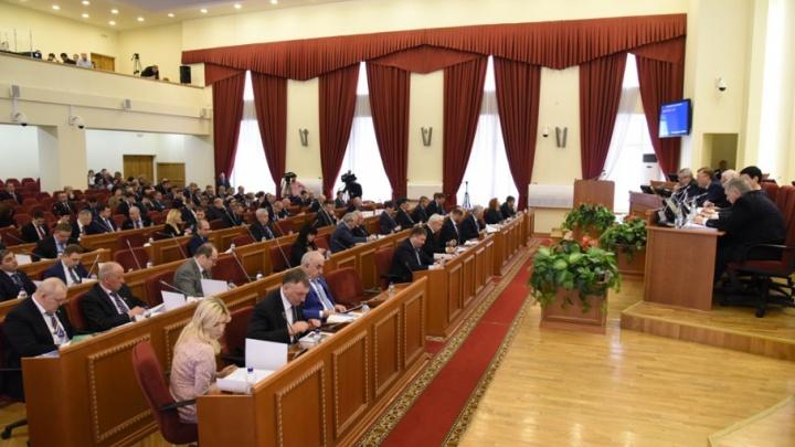 Парламент Ростовской области потратит на планшеты Apple 4 миллиона рублей
