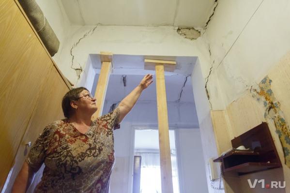 Первыми на компенсации могут рассчитывать жильцы дома по улице Невской