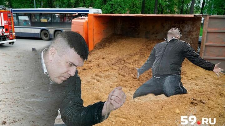 В Перми перевернулся грузовик с песком, и получилась песочница на дороге. Мы немного дорисовали фото…