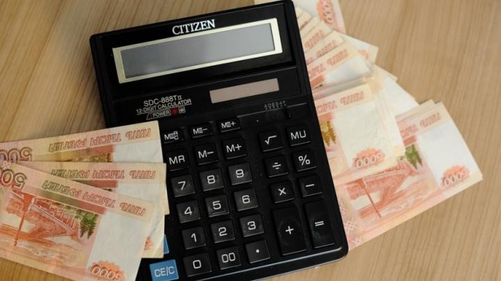 В России — рекордная инфляция 3%. Разбираемся, как она отразится на ипотеке, еде и путешествиях тюменцев