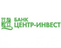 «Центр-инвест» признан самым прибыльным банком на Юге России