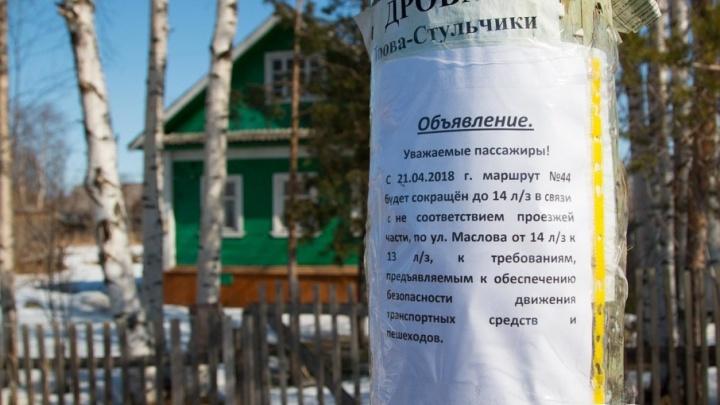Жители архангельского посёлка готовятся писать президенту