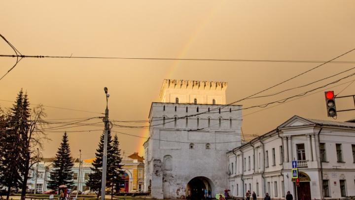 Составили рейтинг бедности городов России: на какое место попал Ярославль