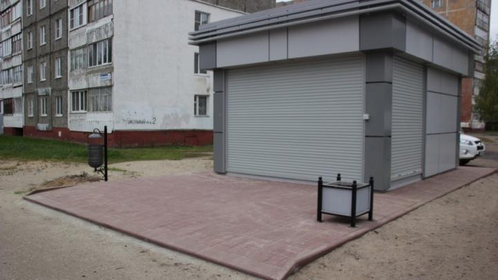 В Ярославле новые ларьки поставили с туалетами