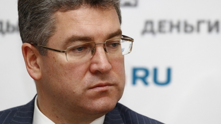 Начнет перестройку самарской экономики: Азаров назначил зама для главы правительства