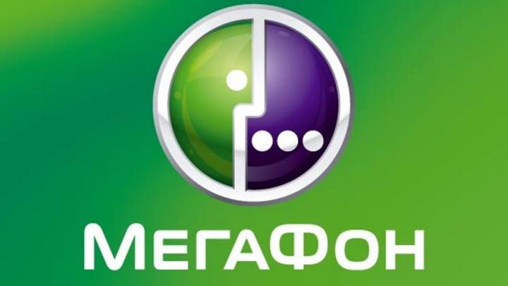 «МегаФон» компенсирует потери пострадавшим абонентам бесплатным трафиком и связью