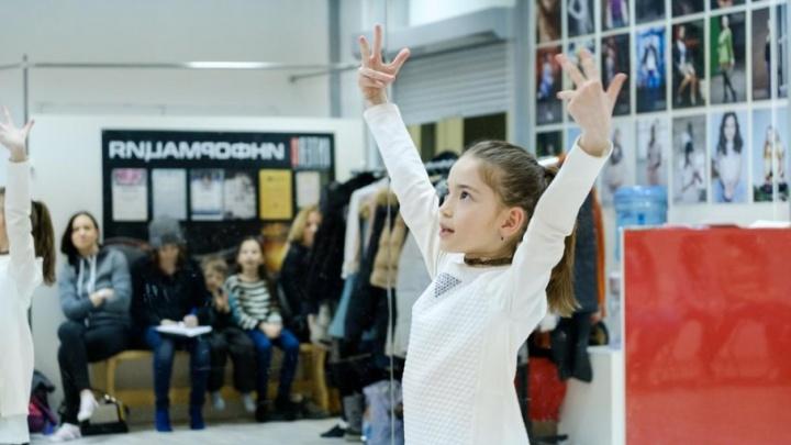 «Никаких дефиле в купальниках!»: в Перми пройдет шоу «Топ-модель по-детски»