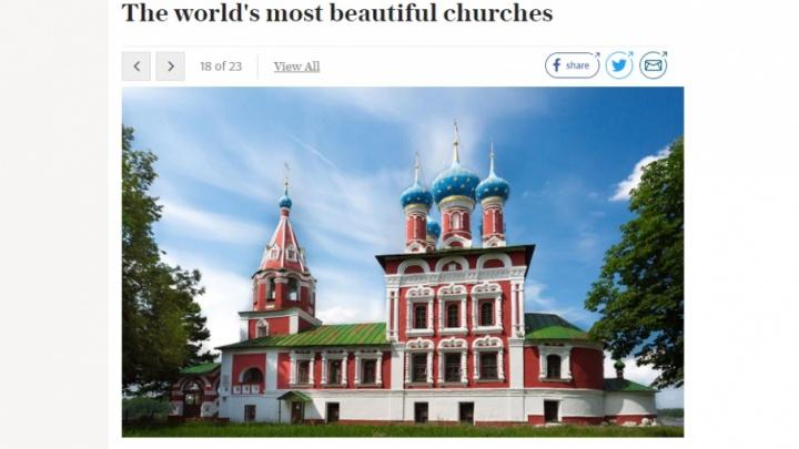 Храм в Ярославской области признали одним из самых красивых в мире