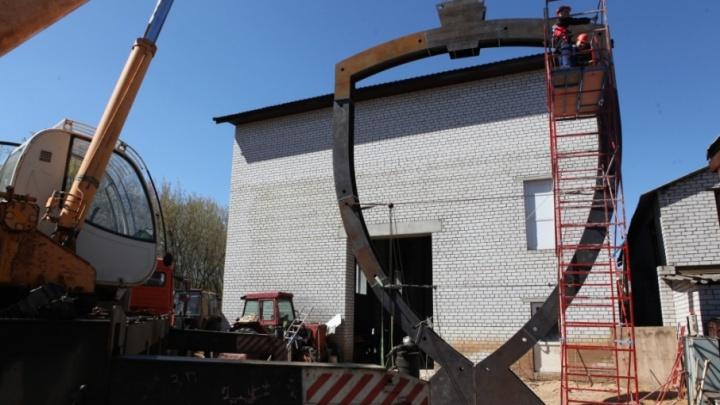 Стала известна дата, когда откроют 10-метровую стелу на въезде в Ярославль