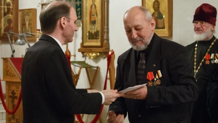 Волгоградские дворяне получили подарки от Великой Государыни Марии Романовой
