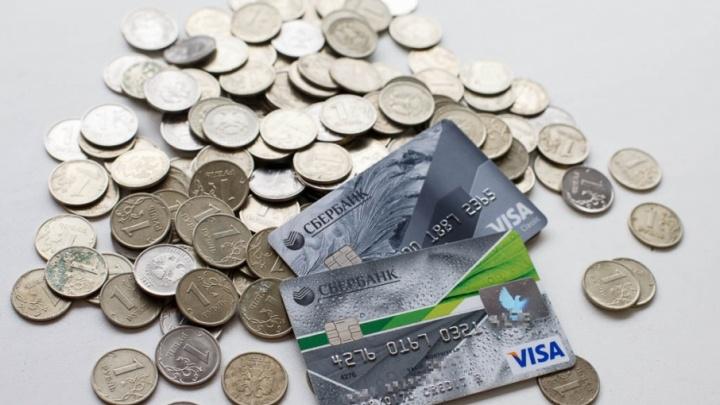Новые правила: отдать долги приставам тюменцы смогут только по безналу