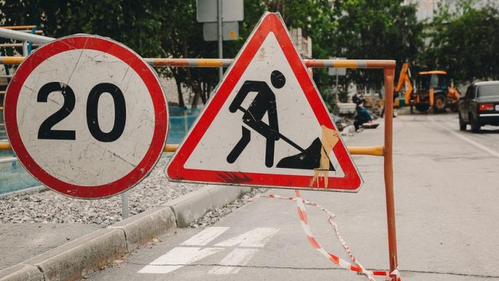 В Тюмени на несколько дней закроют участок дороги от 30 лет Победы до Пермякова