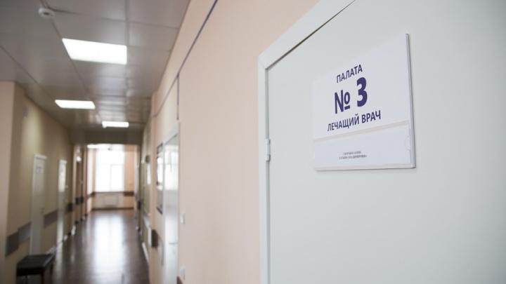 «Помощь становится доступнее»: за год в Челябинске оптимизировали 10 больниц и поликлиник