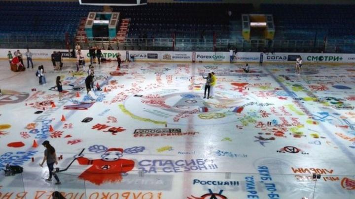 Пермский «Орленок» приглашает жителей города раскрасить лед