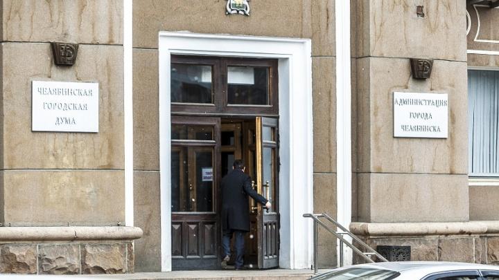 Челябинского чиновника оштрафовали за волокиту с выделением земли