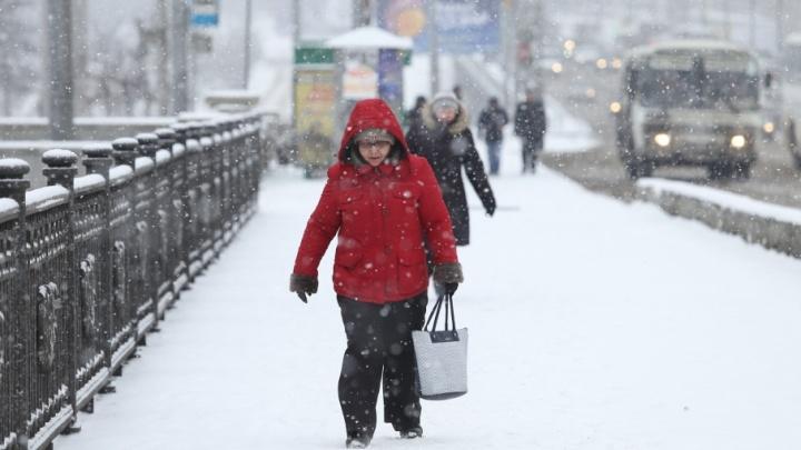 «Днём мокрый снег, ночью –17 °С»: синоптики рассказали о погоде в Челябинске на выходные