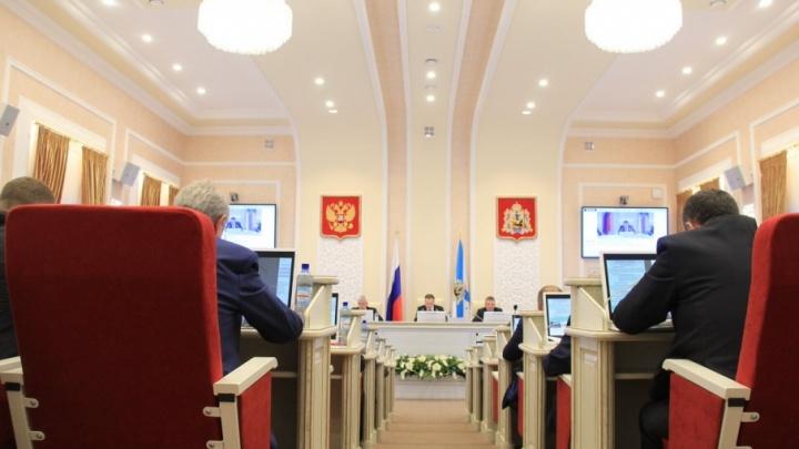 Меньше денег детям и пенсионерам: депутаты Поморья съели «испорченную котлету» правительства