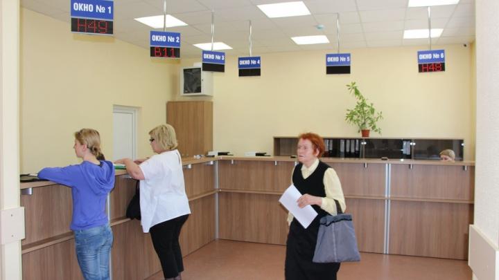 Ростовский Водоканал реконструировал пункты приема населения службы «Одно окно»