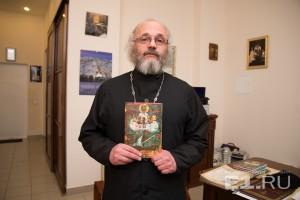 Виктор Явич пишет стихи про многие мировые события.