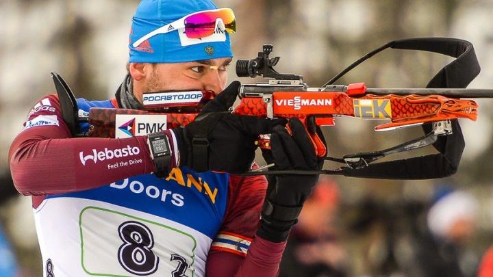Тюменский биатлонист Антон Шипулин завоевал бронзу на этапе Кубка мира в масс-старте