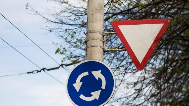 Ярославцы назвали неудобными новые правила для кругового движения