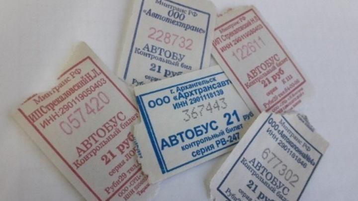 Администрация Архангельска обещает не повышать цены на проезд в автобусах в новогоднюю ночь