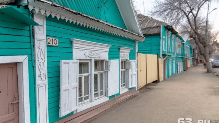 Превратили в пряничный город: на Самарской  обновили  фасады ветхих домов