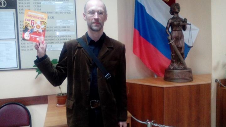 Ярославцы скинутся деньгами для журналиста, проигравшего суд экс-депутату