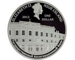 Северный банк предлагает монеты, посвященные императрице Екатерине II