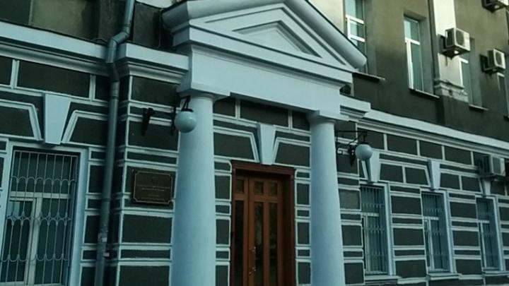Капремонт фасада здания УФСБ по Ростовской области обойдется почти в 6 млн рублей