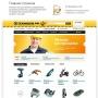 «Технобум» от веб-студии «Аспро»