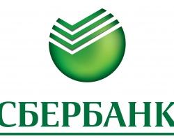 Северный банк выдал ювелирному заводу «Диамант» кредит 300 миллионов