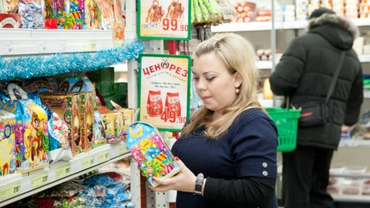 Архангельский Роспотребнадзор поможет выбрать новогодний подарок детям
