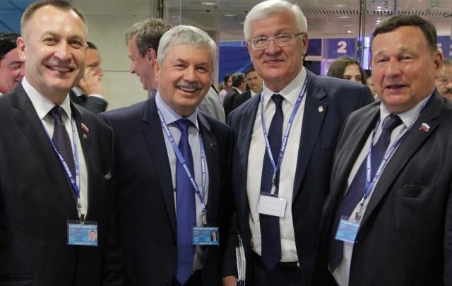 В Москве завершил работу первый день Съезда партии «Единая Россия»