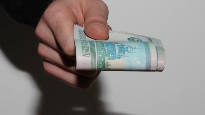 Северодвинец обманом похитил миллион рублей у своих коллег по работе