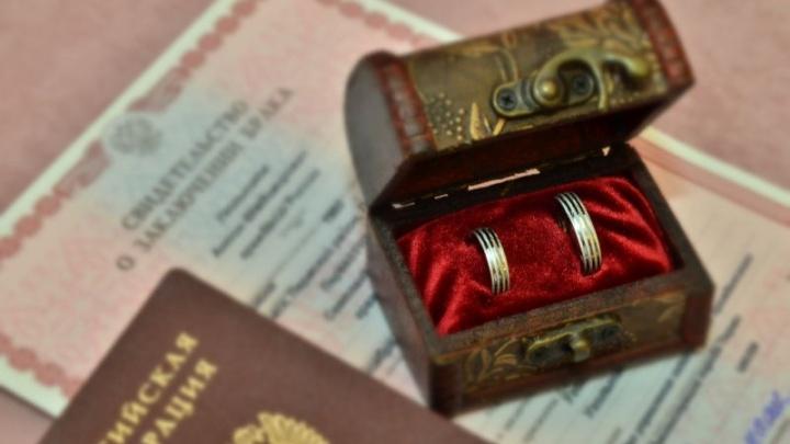 В канун Дня любви и верности в Перми сыграют в два раза больше свадеб