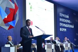 «Уралкалий» стал генеральным партнером инженерно-промышленного форума