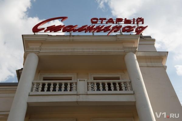 Собственникам здания удалось устоять под массированным натиском чиновников