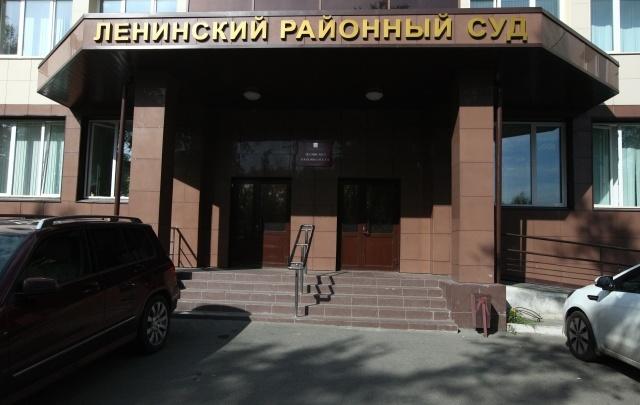 Челябинка получила условный срок за копирование данных абонентов мобильной связи