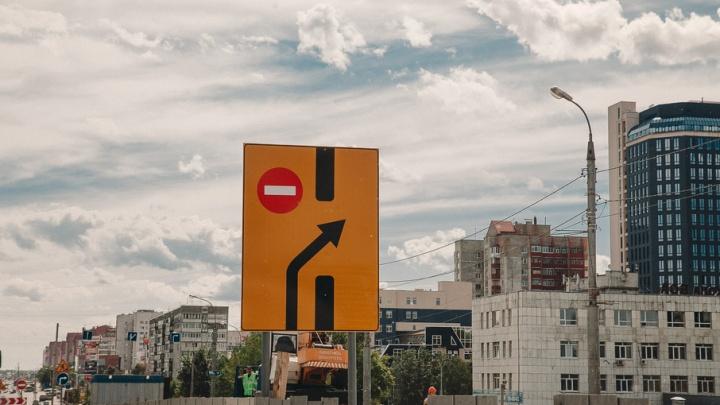 Улицу 30 лет Победы частично перекроют из-за ремонтных работ