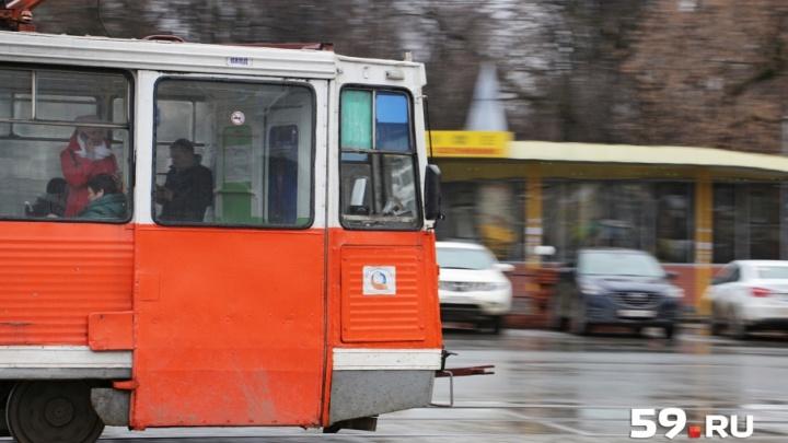 В Перми два трамвайных маршрута будут ездить до ночи