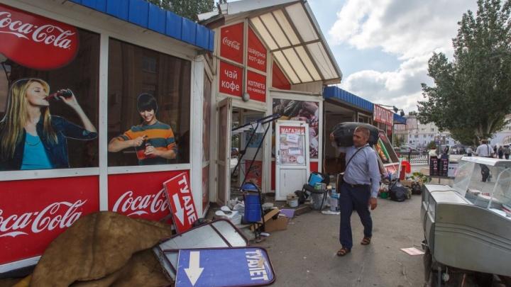 Мэрия начала снос павильонов на Привокзальной площади в Волгограде