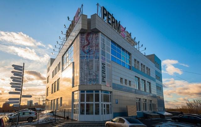 В музее PERMM искусствовед «Гаража» расскажет о московских концептуалистах и акционистах