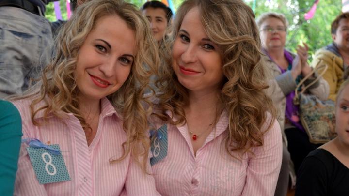 «Как две капли воды»: в Перми прошел фестиваль близнецов