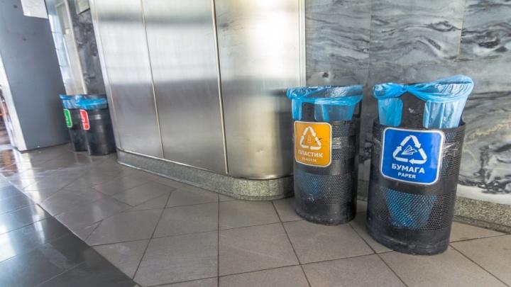 В Самаре болельщиков и гостей ЧМ-2018 обяжут сортировать мусор